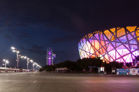olympic national park: Beijing, China - Jun 21, 2016 : Night view of the National Stadium and the Beijing Olympic Park. Editorial