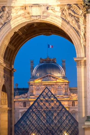 carrousel: Arc de Triomphe du Carrousel at the Louvre in Paris, France VI.