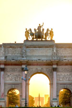 carrousel: Arc de Triomphe du Carrousel at the Louvre.