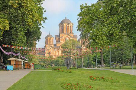 View of St. Mark Church from Tasmajdan Park. Belgrade, Serbia.