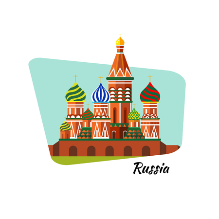 Welcome to Russia. St. Basils Cathedral on Red square - stock flat illustration. Landscape design. Raster copy.