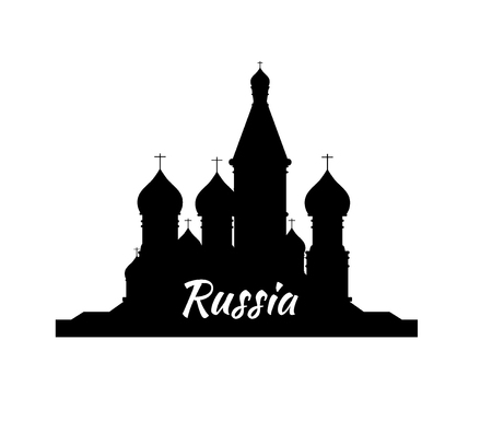 basil's: Welcome to Russia. Silhouette St. Basils Cathedral on Red square Illustration