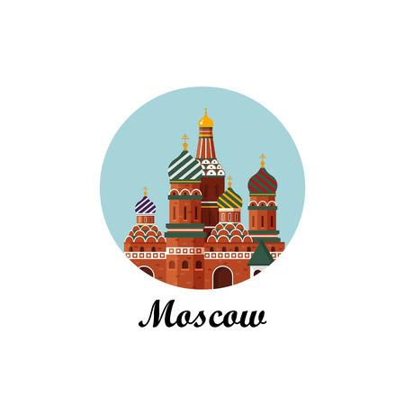 Bienvenido a Rusia. Catedral de San Basilio en la Plaza Roja. Palacio del Kremlin en círculo - ilustración plana stock vector. Ciudad de Moscú, diseño de paisaje.