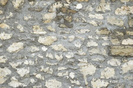 limestone and concrete wall textured background Stock Photo - 708050