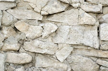 limestone wall textured surface, also suitable to use as displacement map or backdrop Stock Photo - 3098790
