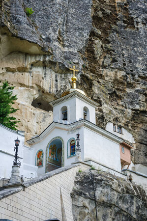 Uspensky cave monastery near Bakchisarai, Crimea, Ukraine photo