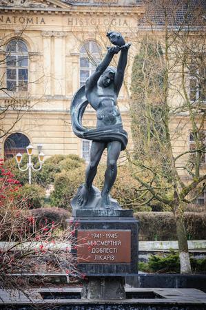 valor: Monument  In honor of immortal valor of medics , Lviv, Ukraine