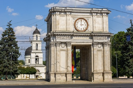moldova: Triumphal Arch in Chisinau, Moldova