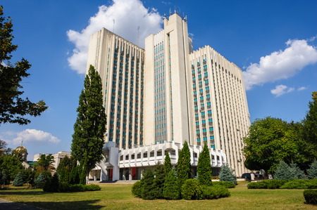 moldova: Authorithy building in Chisinau, Moldova