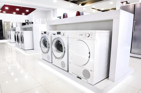 appliance: washing mashines in appliance store
