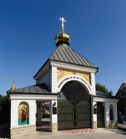 moldovan: Sf Teodor Tiron AKA Ciuflea Monastery gates, Chisinau, Republic of Moldova. Was found by two brothers Ciufli in 1858, Aromanian merchants who emigrated from Macedonia to Bessarabia in 1821.