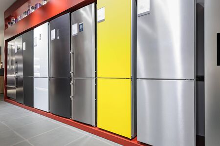 Row of refrigerators in the premium home appliance store