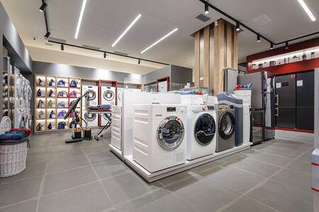 Ladeneinrichtung für Premium-Haushaltsgeräte
