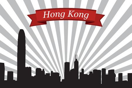 Horizon de ville de Hong Kong avec fond de rayons et ruban