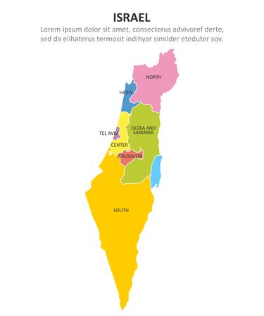 Israel multicolored map with regions. Vector illustration Ilustração