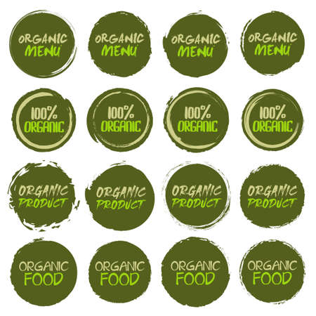 Organic Icon  collection. Set of different grunge circles shapes label with different text
