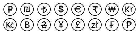 Set of most used currency symbols icon