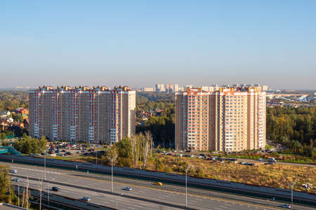 Moscow neighborhood, modern residential complex for families, aerial view.