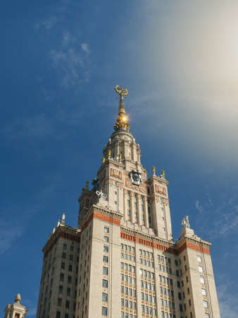 Moscow University tower in the sun. Close up. 版權商用圖片