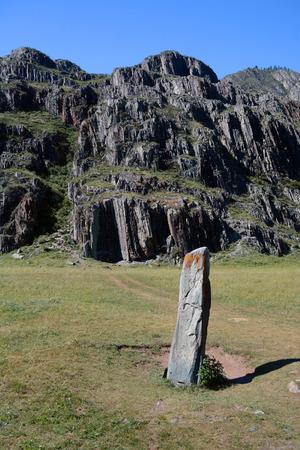 stele: Altay stone stele