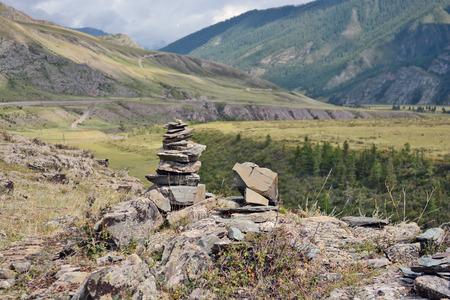 Mountain pastures and rocks, Altai mountains, Siberia, Russia Redakční