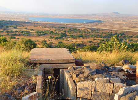 golan: View on the territory of Syria from the Golan Heights Stock Photo