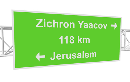 jerusalem: three-dimensional illustration of a road sign with directions: Jerusalem; Zichron Yaacov; distance