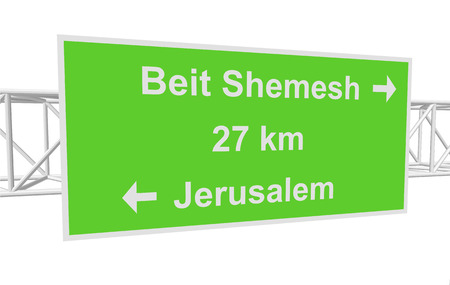 jerusalem: three-dimensional illustration of a road sign with directions: Jerusalem; Beit Shemesh; distance