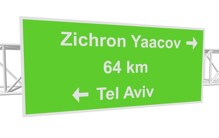tel aviv: three-dimensional illustration of a road sign with directions: Tel Aviv; Zichron Yaacov; distance