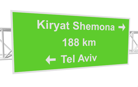 aviv: three-dimensional illustration of a road sign with directions: Tel Aviv; Kiryat Shemona; distance Illustration