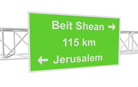 jerusalem: three-dimensional illustration of a road sign with directions: Jerusalem; Beit Shean; distance