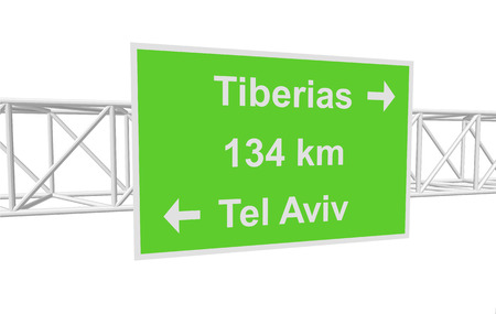 tel aviv: three-dimensional illustration of a road sign with directions: Tel Aviv; Tiberias; distance Illustration