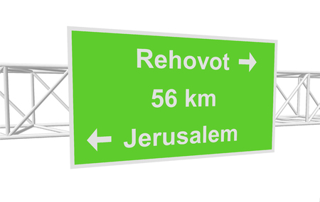 jerusalem: three-dimensional illustration of a road sign with directions: Jerusalem; Rehovot; distance Illustration