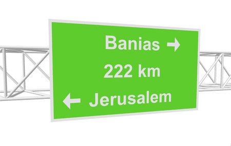 banias: three-dimensional illustration of a road sign with directions: Jerusalem; Banias; distance