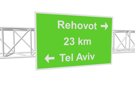tel: three-dimensional illustration of a road sign with directions: Tel Aviv; Rehovot; distance Illustration