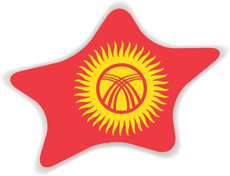 kyrgyzstan: Bandera de Kirguistán  Vectores