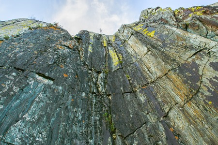 A great rock. Snapshot up into the sky. The Altai Mountains. Stock Photo