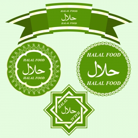 Halal Products Certified Seal Stock Vector - 20560468