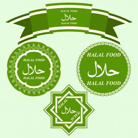 Produits halal certifi� Sceau d' Illustration
