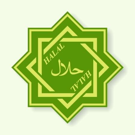 Produits halal certifi? Sceau