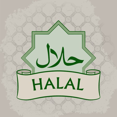 Halal Product Label. Vector illustration Vector