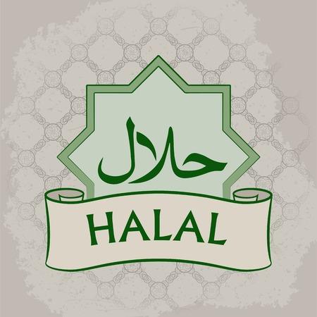 Halal Product Label. Vector illustration Illustration