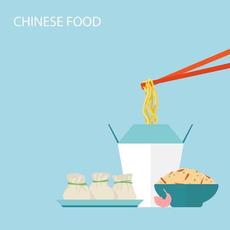 arroz chino: Fondo chino de Alimentos. Ilustraci�n vectorial