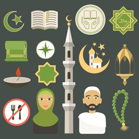 quran: Muslim icons set. Flat style. Vector illustration. Illustration