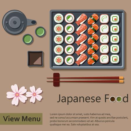 Japanese food. Vector Illustration Illustration