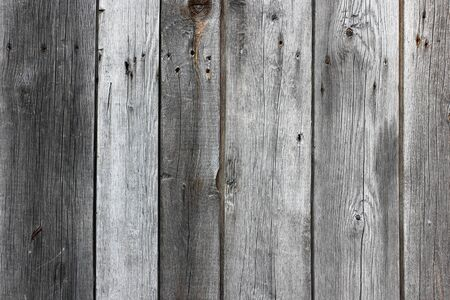 Background from wooden boards. Wood background. Gray Stockfoto
