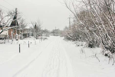Winter village. Beautiful winter nature. Beautiful snowy street