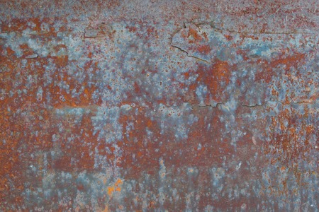 corroded: metal corroded texture brown rust Stock Photo