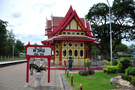 huahin: An image of the Hua Hin train station in Thailand   Editorial
