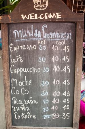 Coffee Menu Board photo